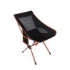 SNOWGUM Highback Ultralight Chair (rrp $149.95)