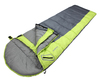 SNOWGUM Adventure 1700 -5 Sleeping Bag rrp $169.95